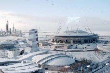 Петербургский 3D-художник показал будущее 'Газпром Арены'