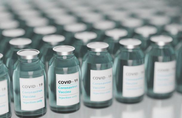 Петербург ожидает новую поставку вакцины от коронавируса