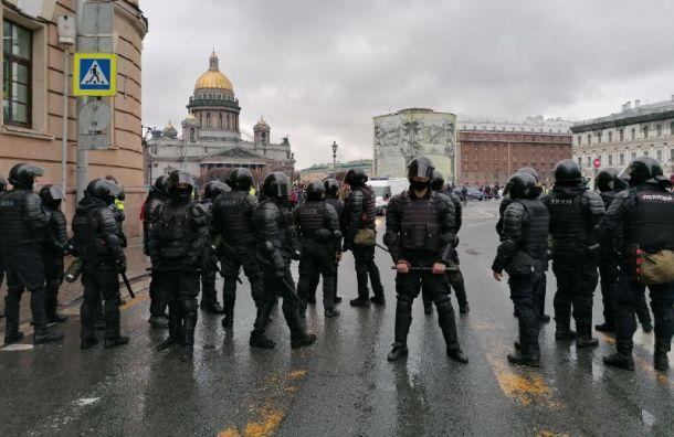 В Петербурге проходит несанкционированная акция: онлайн-трансляция