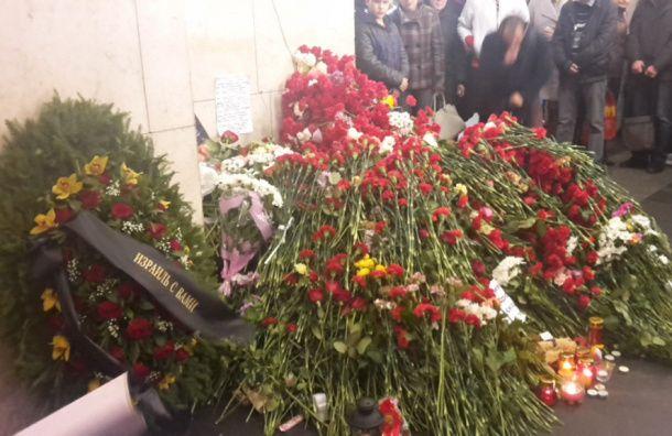 Петербуржцы вспоминают жертв теракта в метро