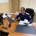 Житель Минеральных Вод подозревается в уклонении от уплаты 30 миллионов рублей