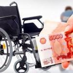 Ставропольчанин на протяжении нескольких лет незаконно получал выплаты по инвалидности