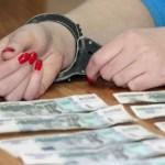 В Кисловодске мошенница оставила без денег пенсионеров