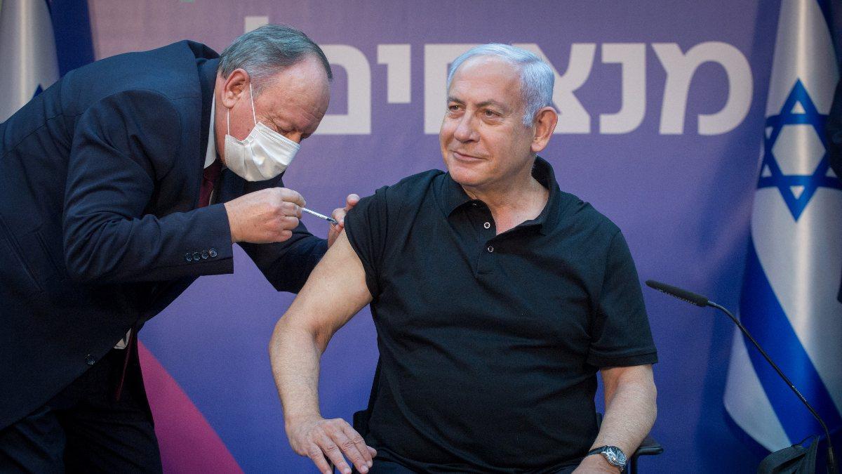 Нетаньяху удалил фото с Трампом с обложки аккаунта в Twitter