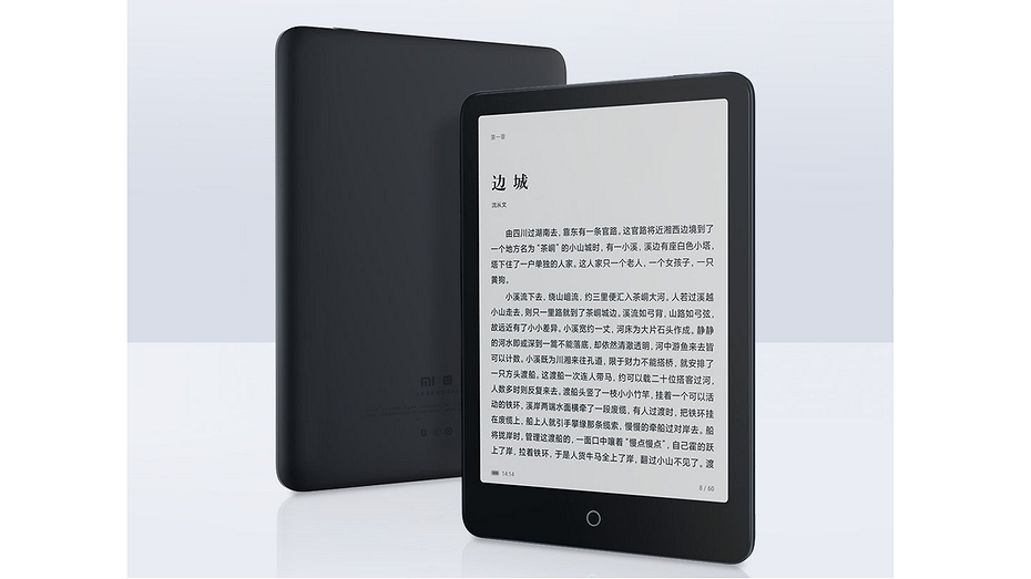 Xiaomi представила электронную книгу Mi Reader Pro