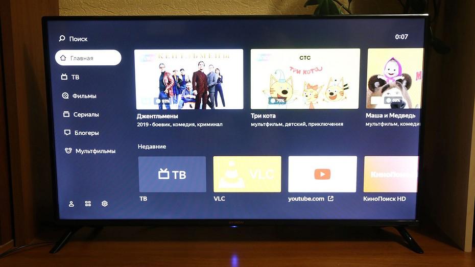 Обзор Hyundai H-LED40FS5001 (2020): умный телевизор с Алисой за 15 000 рублей