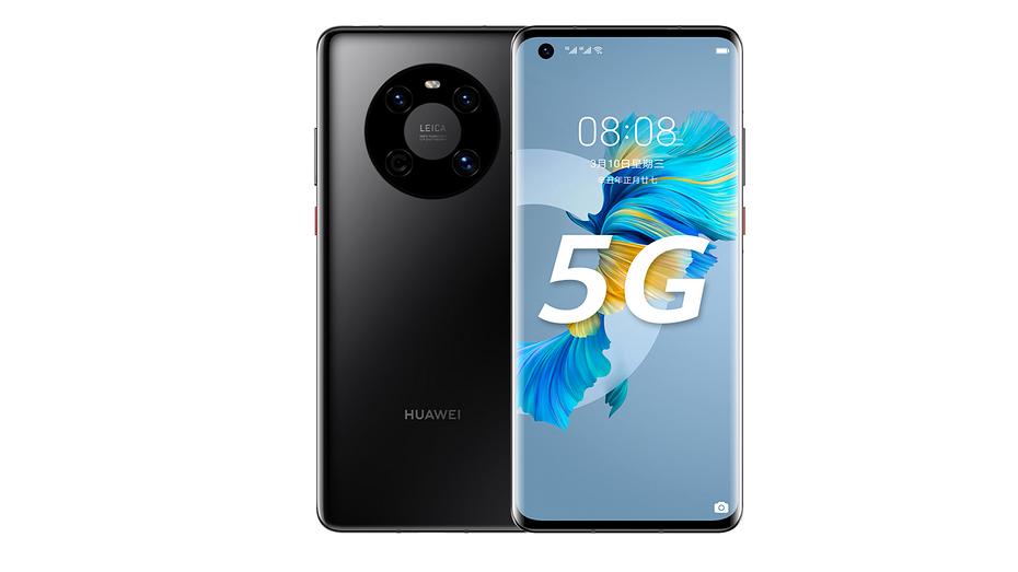 Смартфон Huawei Mate 40E 5G получил 90-Гц дисплей и 40-ваттную зарядку