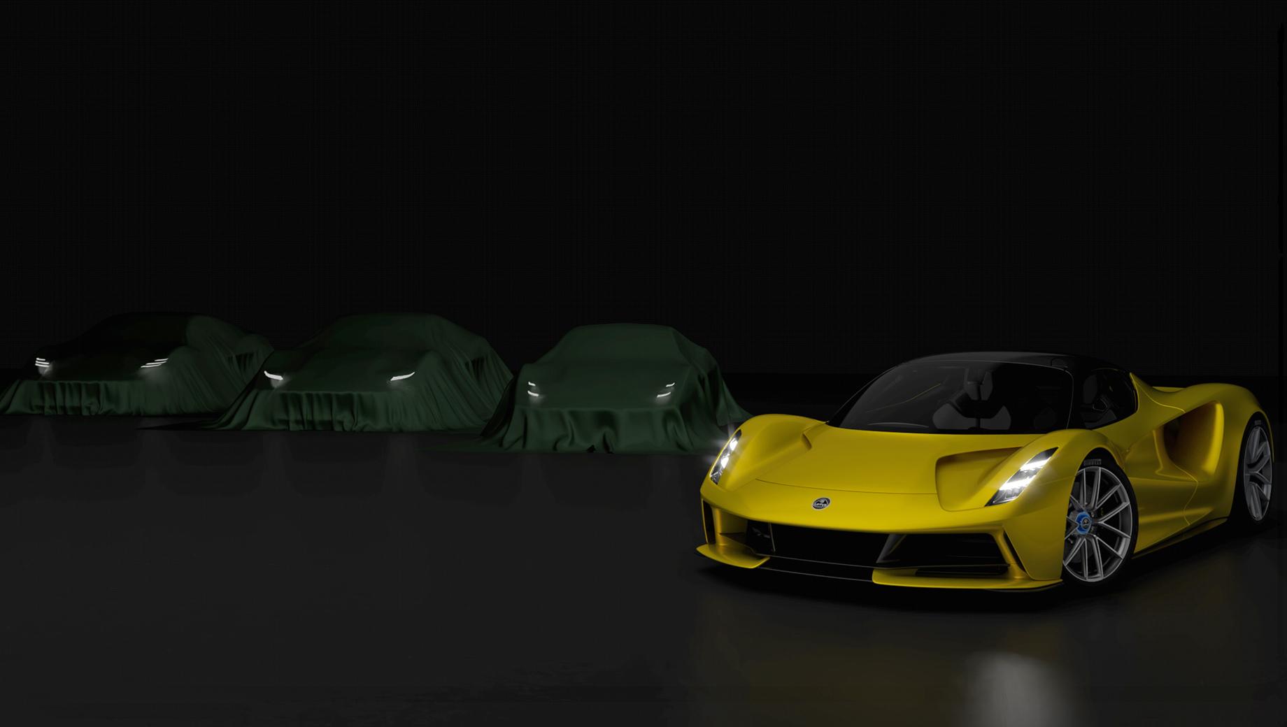 Марка Lotus анонсировала новую линейку спорткаров