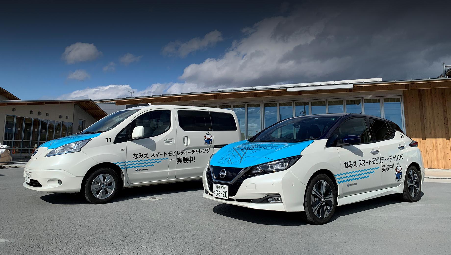Nissan испытает электрические шаттлы и беспилотники в Фукусиме