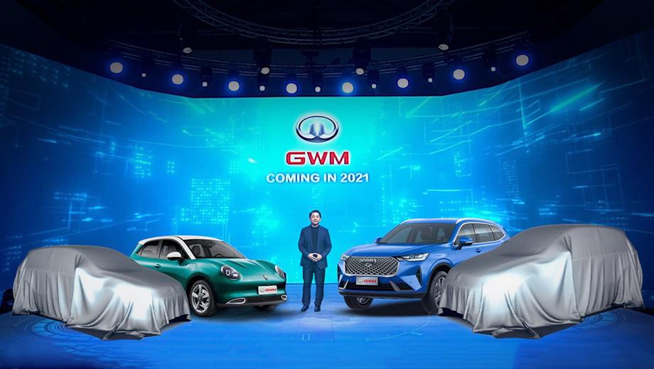 Дополнено: Концерн Great Wall купил завод GM в Таиланде