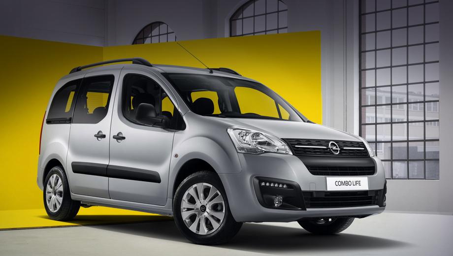 Оглашены рублёвые цены на компактвэн Opel Combo Life