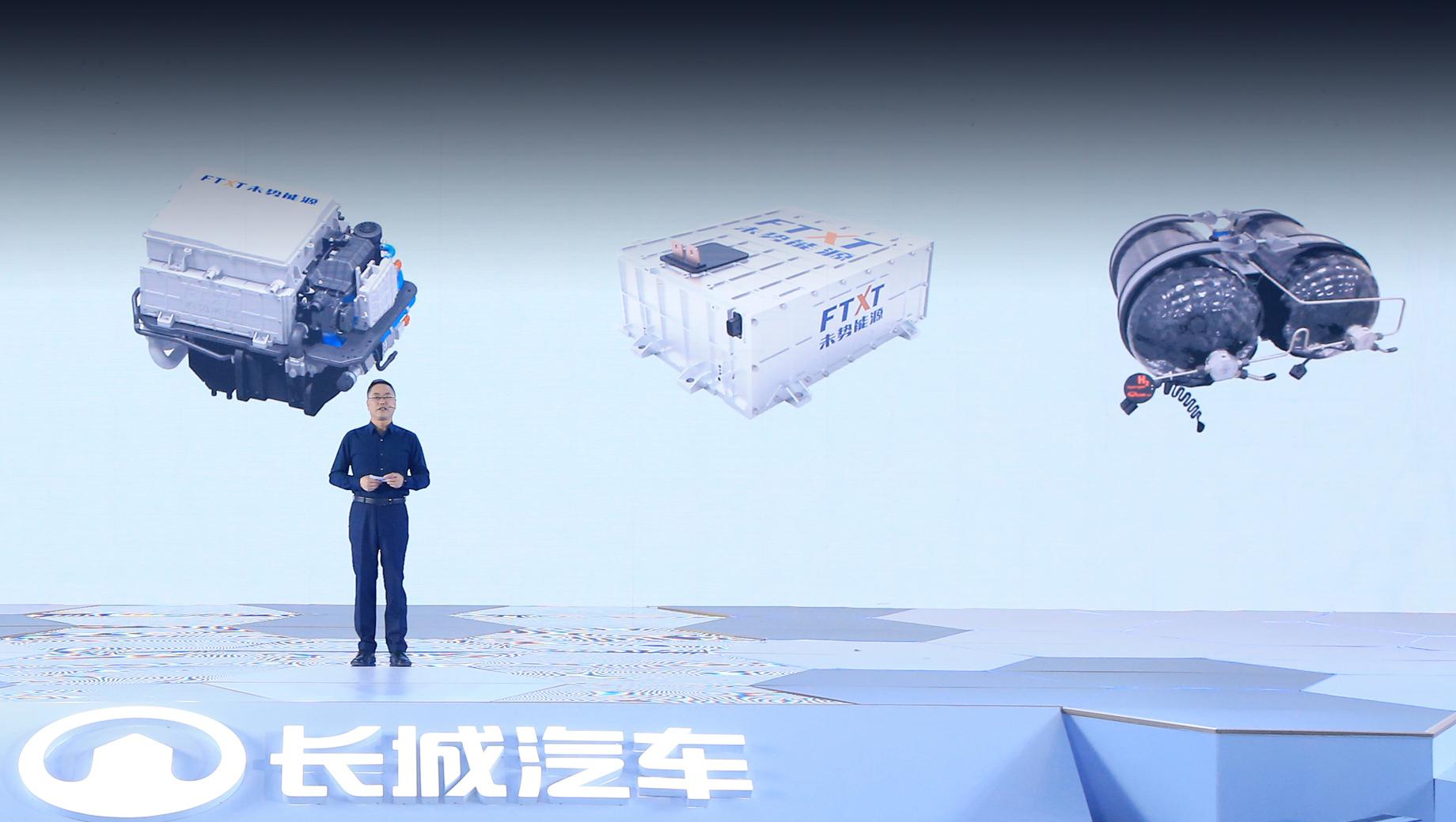 Great Wall решил стать одним из лидеров по топливным элементам