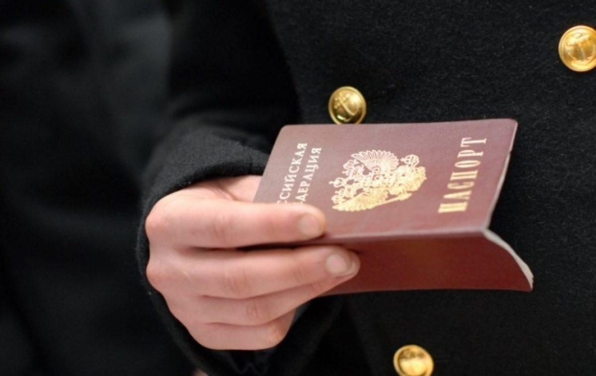 На границе с Украиной задержали разыскиваемого Интерполом россиянина