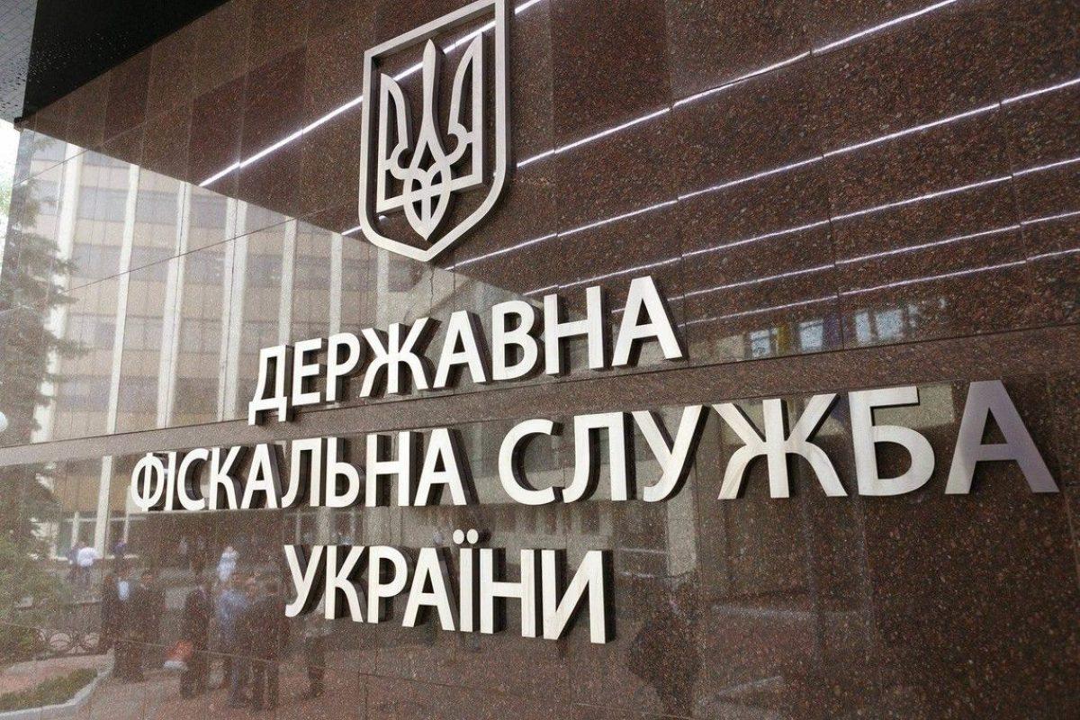 Глава ГФС Мельник сменил руководителей региональных подразделений