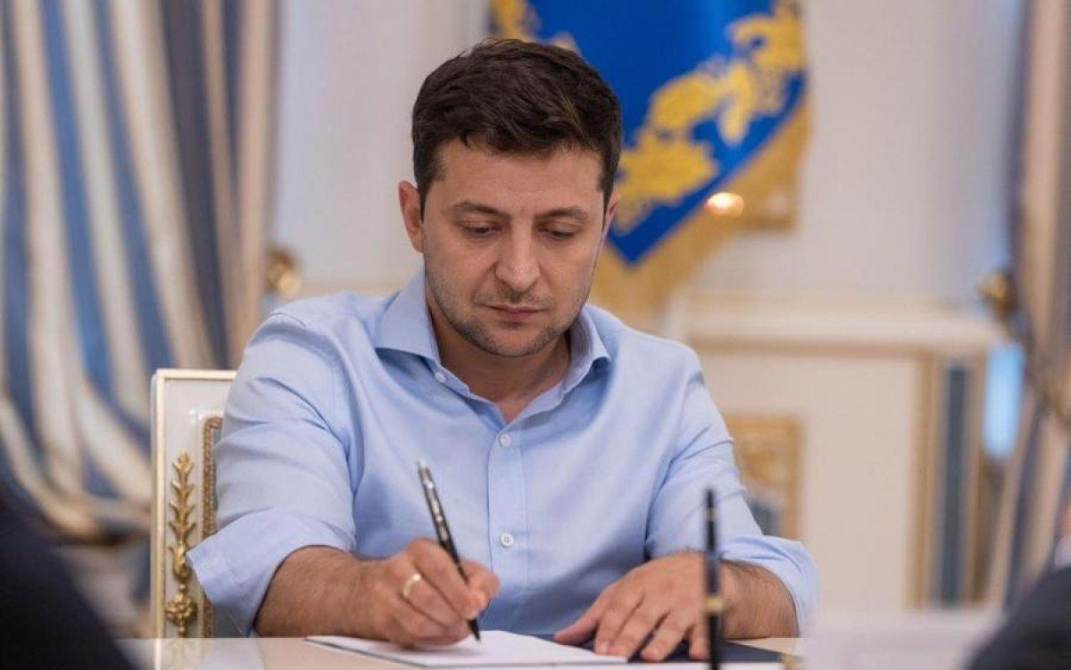 Зеленский подписал закон о господдержке крупных инвестпроектов