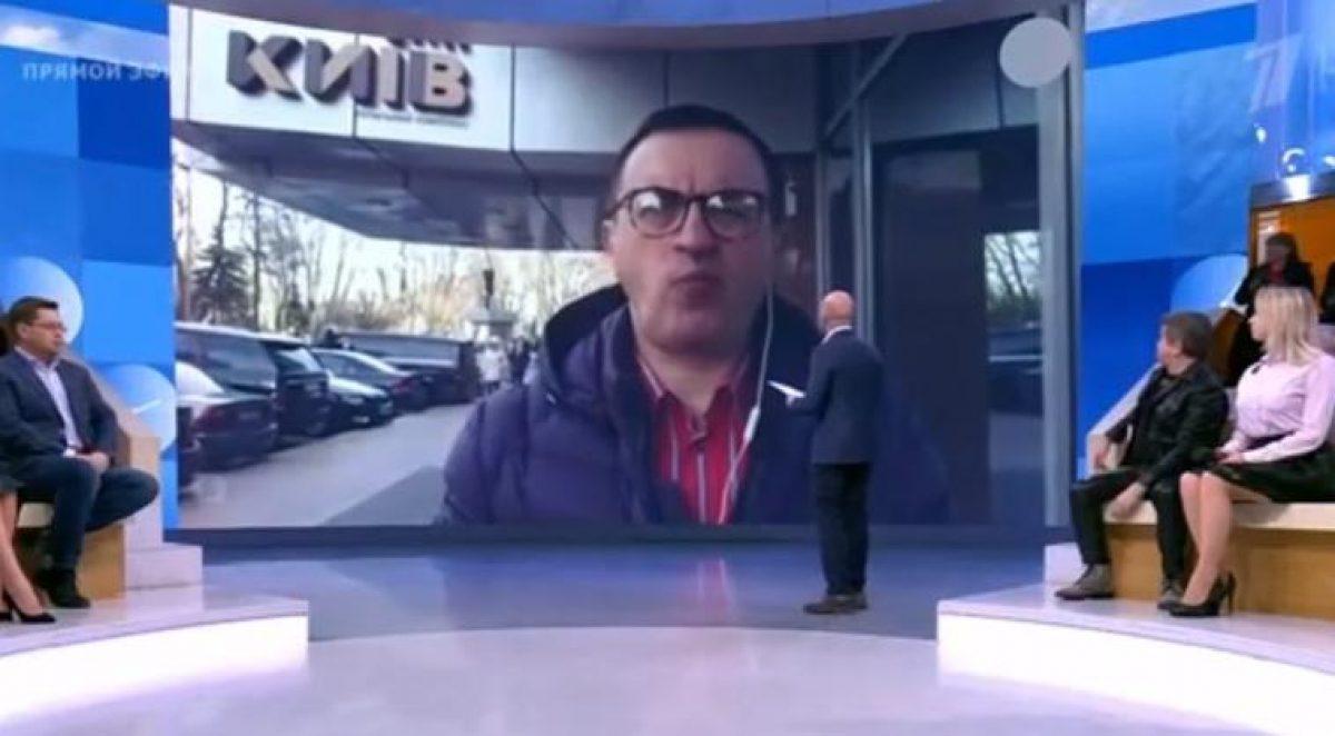 СБУ сообщила о подозрении в госизмене 'эксперту' телеканалов Медведчука