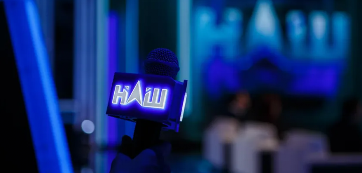 Нацсовет назначил две новых проверки телеканала 'НАШ'
