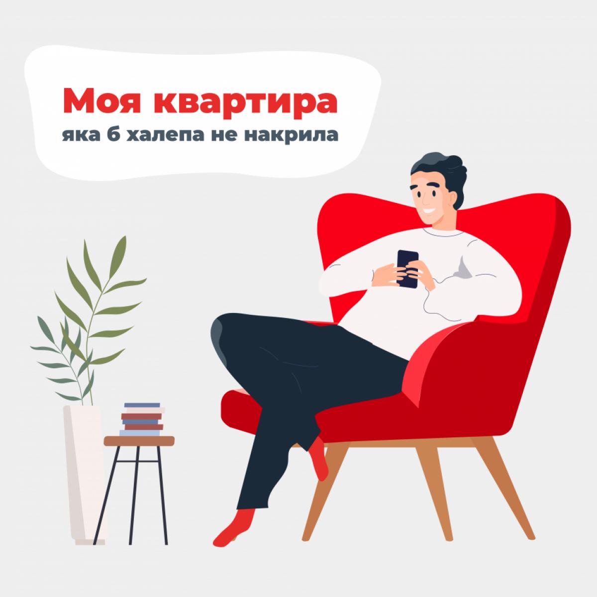 Страхование квартир: как застраховать свое жилье