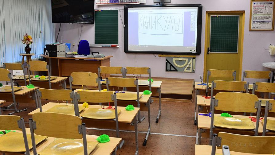Глава Минпросвещения: школы сами примут решение о введении шестидневки