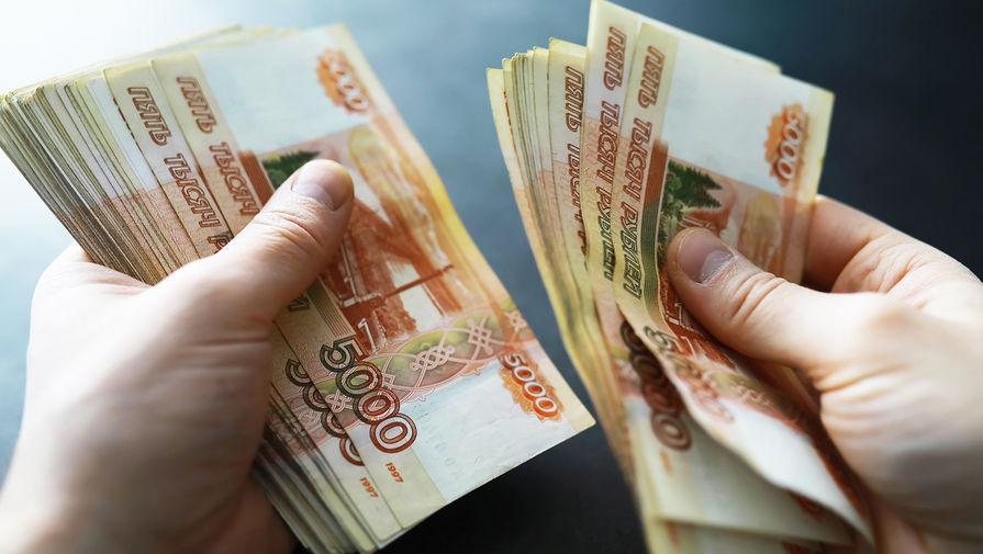 Рост объема наличных в России может обновить 10-летний максимум