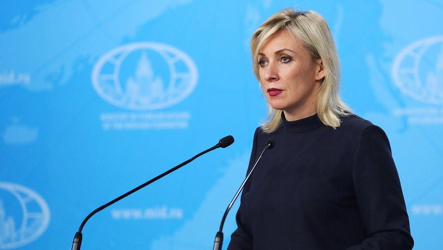 Захарова назвала цель блокировки российского контента IT-компаниями США