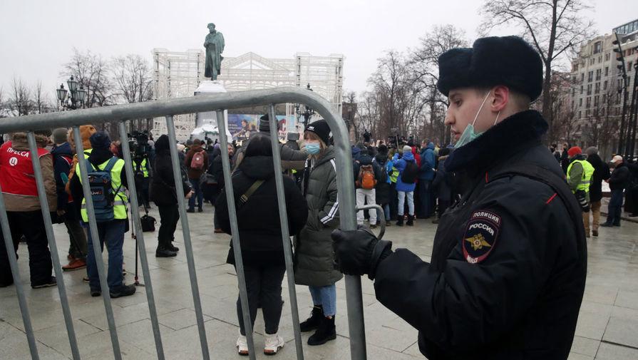 В МВД назвали число участников несогласованной акции на Пушкинской площади