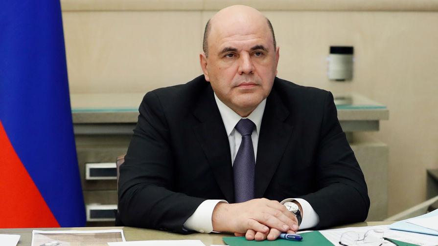 Мишустин одобрил создание в России двух особых экономических зон