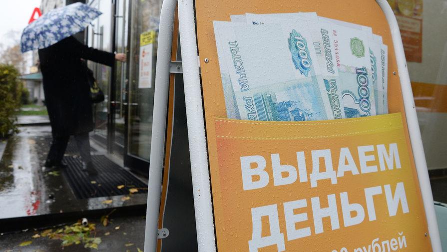 Предложивший 'кредитную амнистию' объяснил свою инициативу