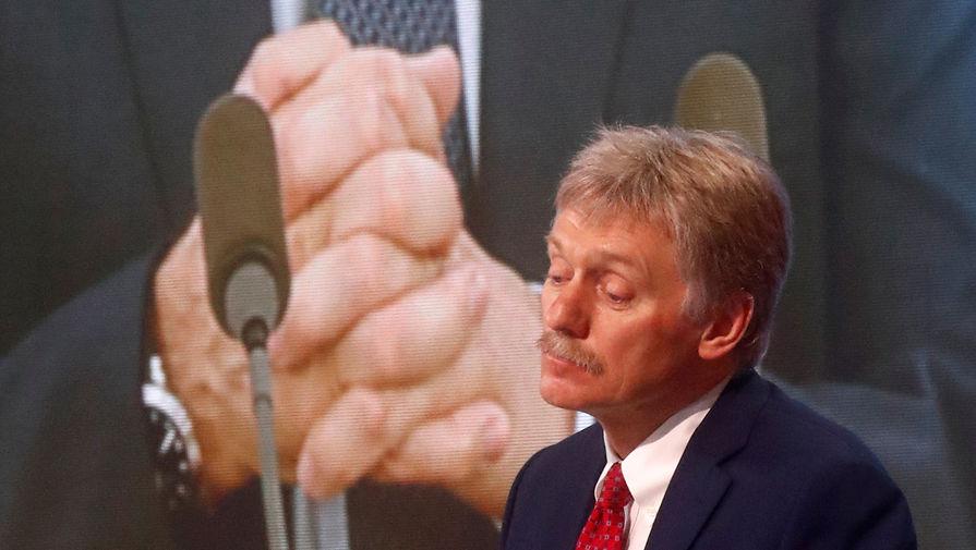 Песков рассказал, планируется ли телефонный разговор Путина с Байденом и Трампом