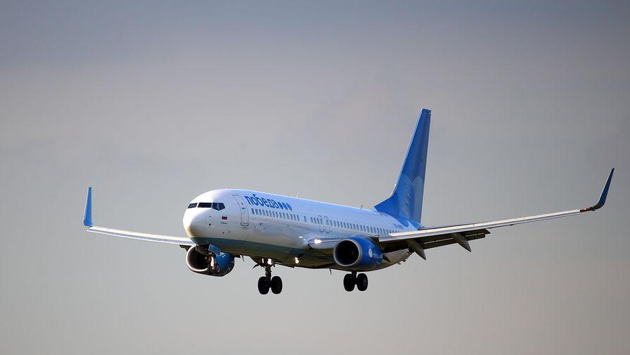 'Победа' запустит еженедельные рейсы в Милан в марте