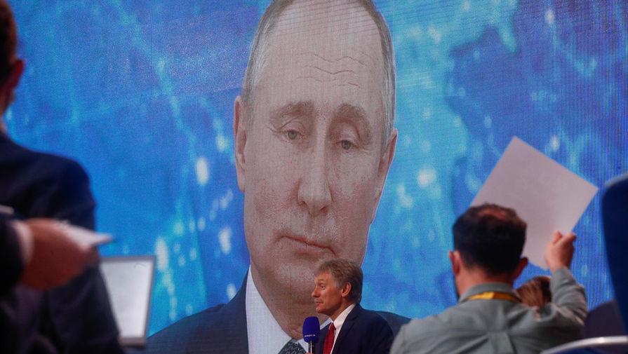 Песков рассказал о работе Путина с перерывами на 'человеческую жизнь'