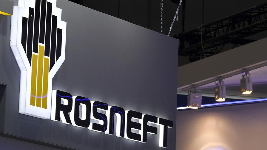 'Зеленые' инвестиции нефтеперерабатывающего блока 'Роснефти' составят около 136 млрд рублей до 2024 года