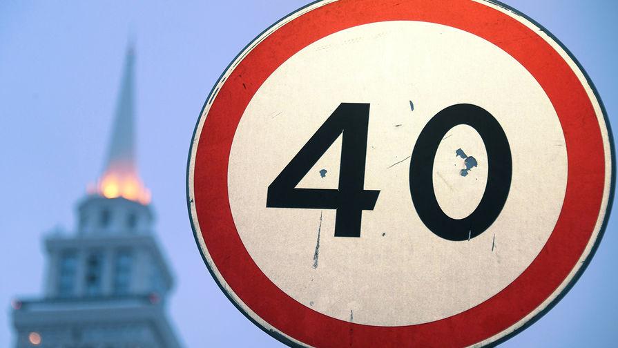 В Москве оценили идею снизить нештрафуемый порог превышения скорости