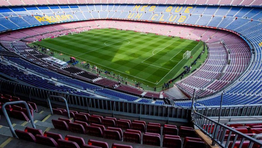 'Барселона' потеряла €300 млн из-за пандемии