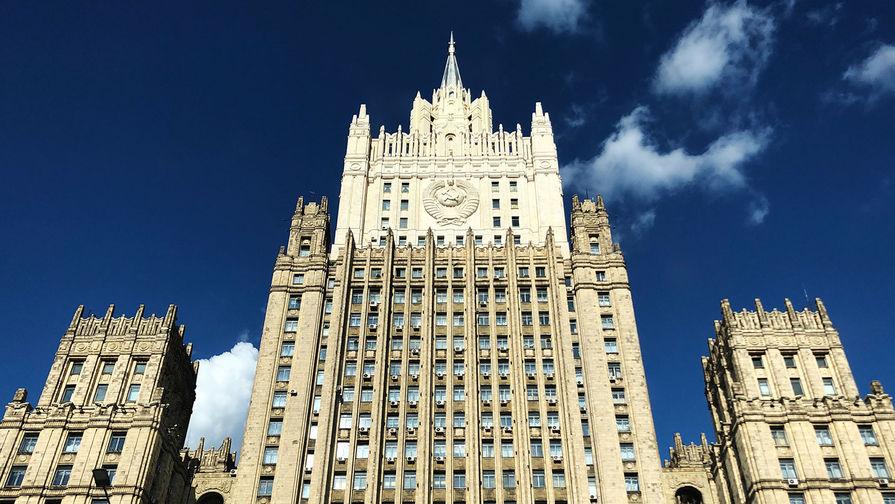 МИД России обвинил Польшу в политических гонениях на российских журналистов