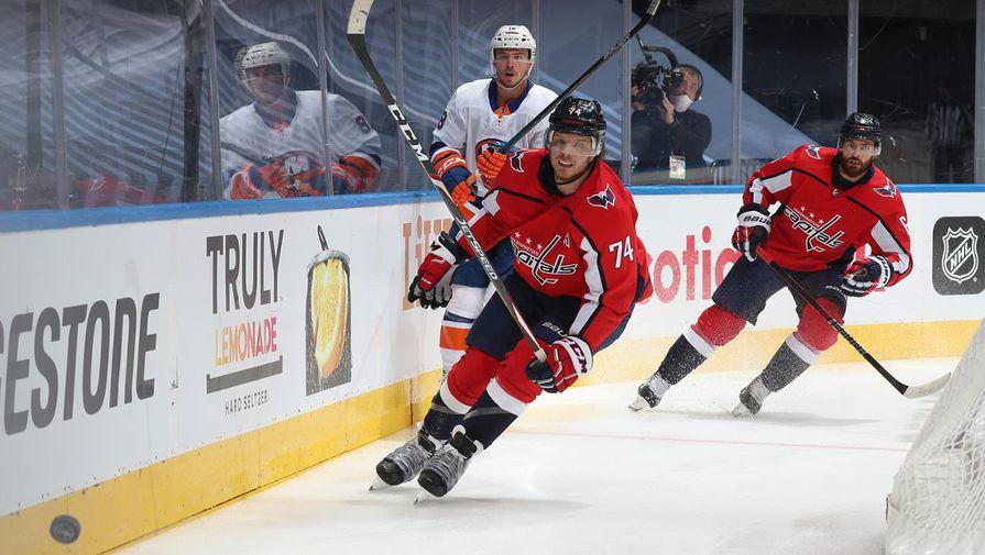 'Вашингтон' одержал сверхволевую победу над 'Айлендерс' в матче НХЛ