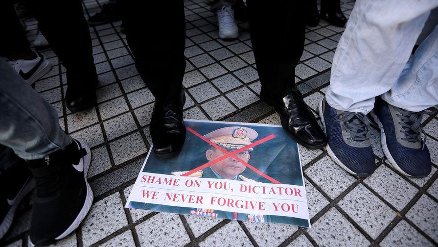 Совбез ООН призвал освободить задержанных членов правительства в Мьянме