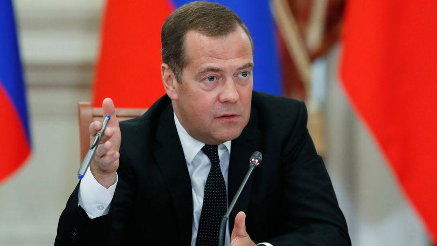 Медведев счел продление ДСНВ важным достижением РФ и США