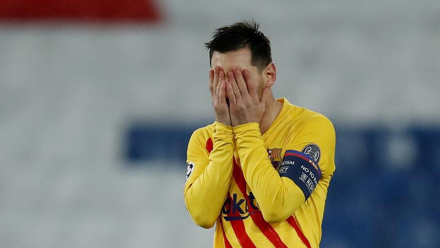 'Барселона' впервые с 2007 года не смогла выйти в 1/4 финала Лиги чемпионов
