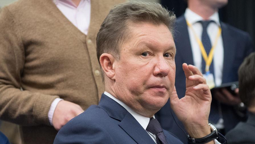 Миллер оценил расходы 'Газпрома' при переходе на российское ПО