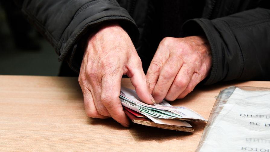 В Минтруде назвали средний размер пенсии в России