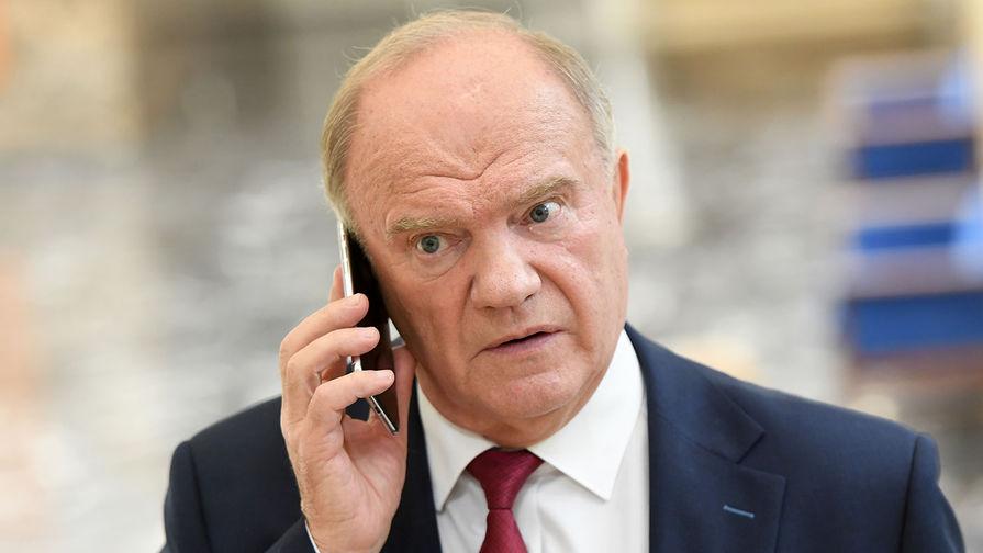Зюганов: Белоруссия смогла предотвратить катастрофу в РФ и 'спасти русский мир'