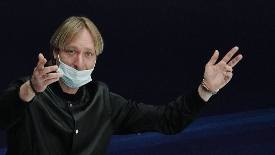 Плющенко высказался об идее Тарасовой провести чемпионат мира в России