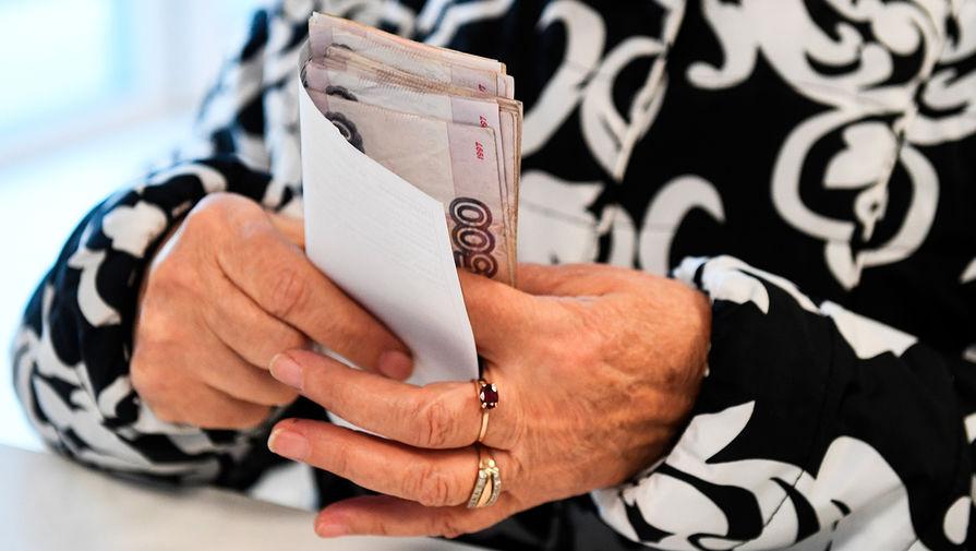 В кабмине не поддержали проект о снижении пенсионного возраста
