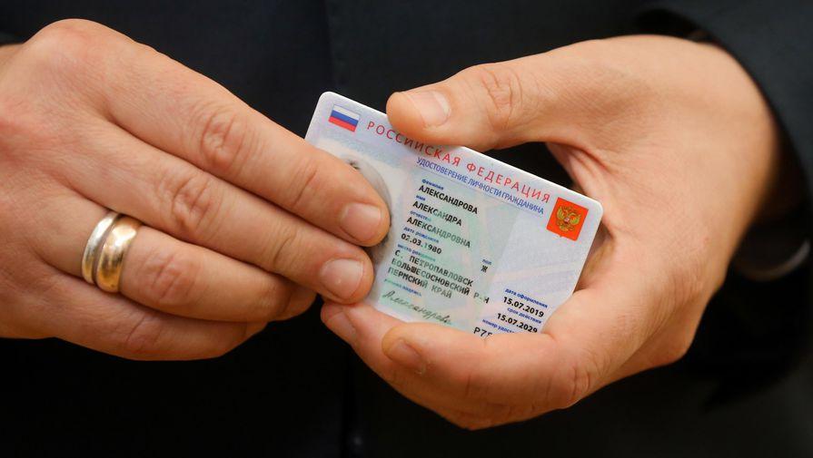 Электронные паспорта могут начать появляться в России с 1 декабря 2021 года