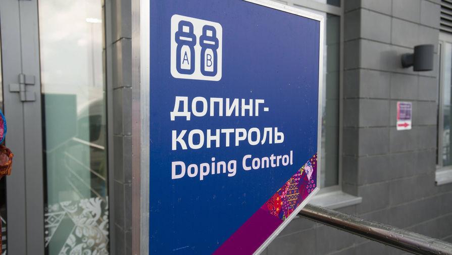 Обухов обвинил экс-врача 'Торпедо' в проваленном допинг-тесте