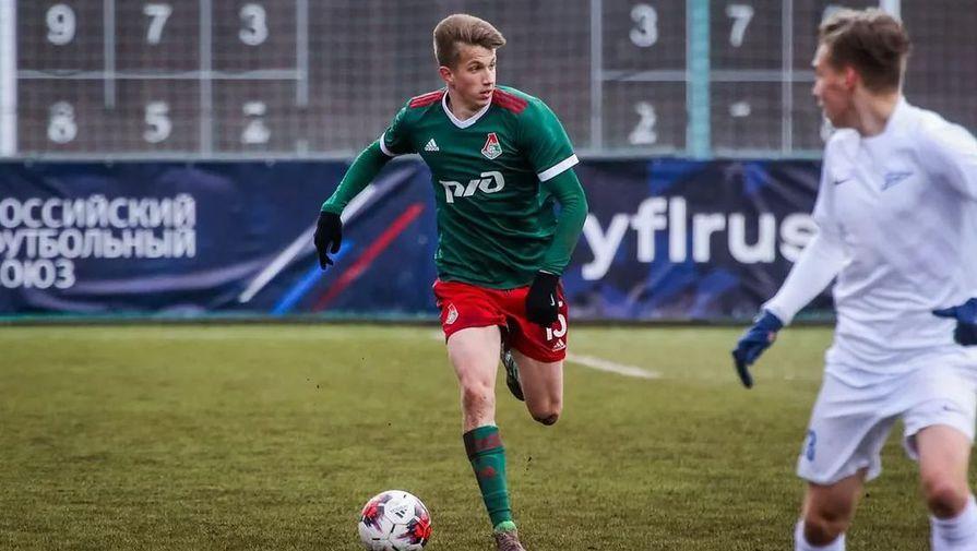 Футболист 'Чертаново' дисквалифицирован за избиения игрока 'Локомотива'