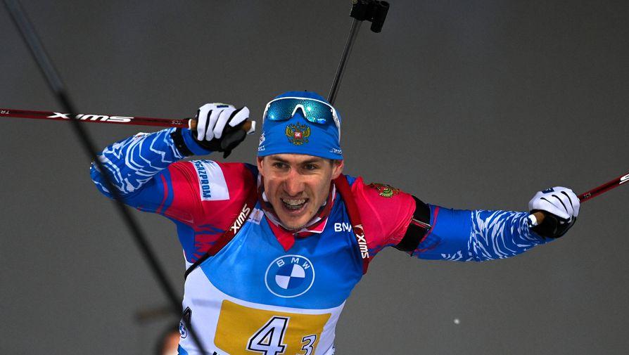 Известны номера российских биатлонистов на индивидуальную гонку в Антхольце