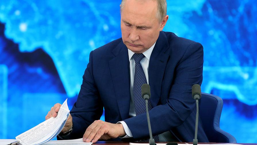 Путин одобрил перенос обязательной предустановки российского ПО на гаджеты