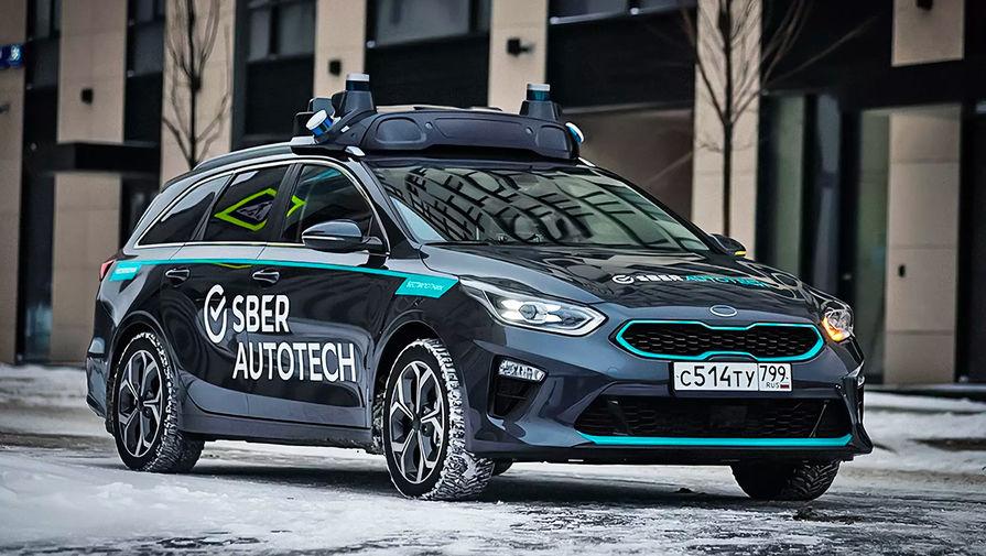 'Сбер' выпустил на улицы Москвы свои первые беспилотные автомобили